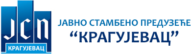 JSP Kragujevac Logo